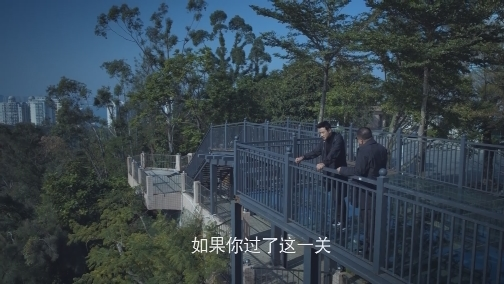 乔梁被诬陷拘留 坤叔中了靳远的圈套 00:00:56