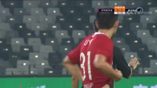 [中超]卡尔德克前场分球 冯劲推射空门得手