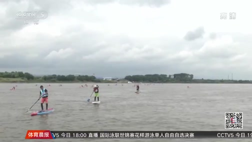 [皮划艇]2019中俄户外皮划艇大会在黑龙江举行(晨报)