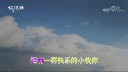 《大风车》 20190717