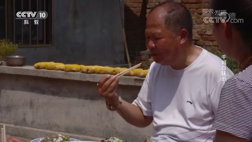 [探索发现]沛县牛蒡宴脱胎于汉宴十大碗