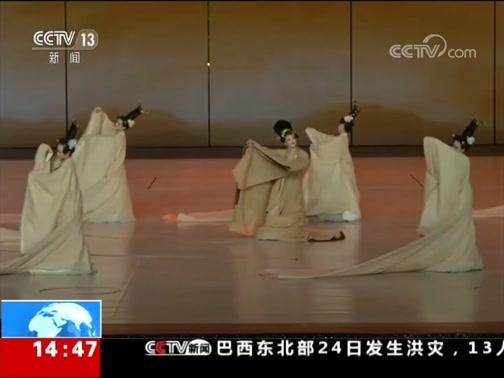 [新闻直播间]中央广播电视总台七夕特别节目 《天下有情人》将于8月7日播出