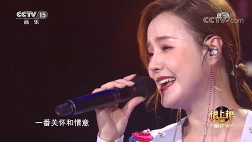《全球中文音乐榜上榜》 20190727