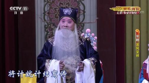 沪剧敦煌女儿选段 主演:茅善玉