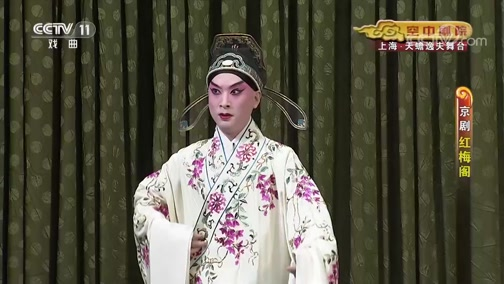 川剧弹戏包公赔情(唐光全 李玲)