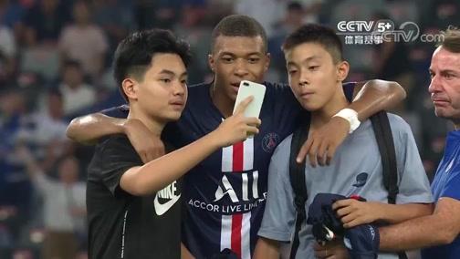 [国际足球]法国超级杯:巴黎圣日耳曼VS雷恩 完整赛事