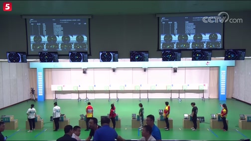 [综合]二青会射击女子甲组10米气手枪决赛