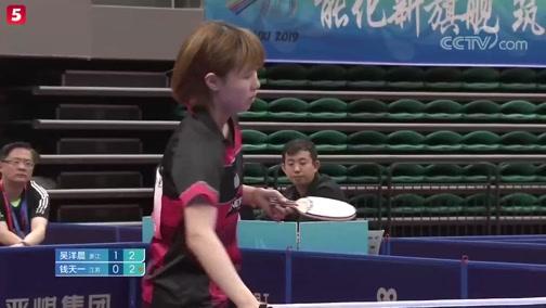 [乒乓球]二青会乒乓球体校甲组女子团体决赛 2
