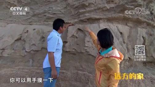 [远方的家]系列节目《大好河山》——秘境之踪 瑶池境赏黄龙