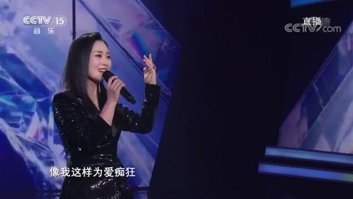 [全球中文音乐榜上榜]歌曲《为爱痴狂》 演唱:汤晓菲
