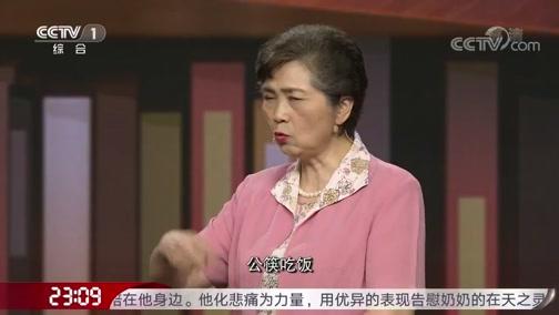 """[开讲啦]青年代表提问李兰娟:您为何有信心让中国摘掉""""乙肝大国""""的帽子?"""