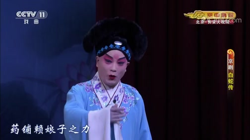 淮剧宝剑记片断 主演:陈澄