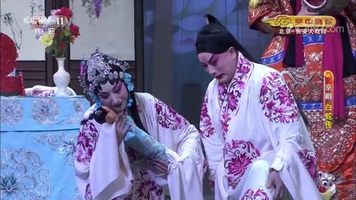 小品一播三折 主演:潘斌龙 金李靖