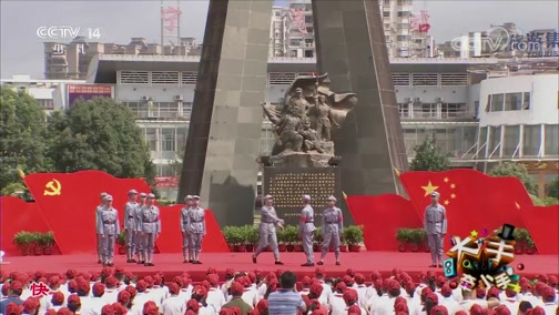 [大手牵小手]诗朗诵《江河万古流》 表演:福建省三明市宁化城东中学