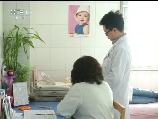 《焦点访谈》 20190818 新中国奇迹 人均预期寿命35岁↗77岁