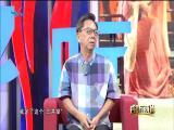 南音:中国音乐活化石 玲听两岸 2019.08.17 - 厦门电视台 00:23:56