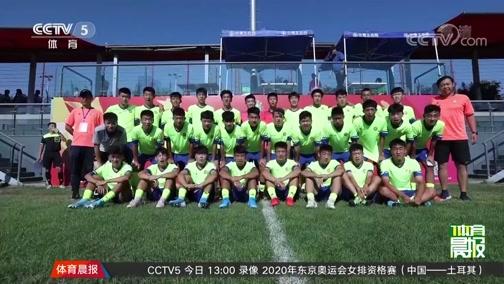 [国内足球]足球夏令营提供训练平台 选拔后备人才