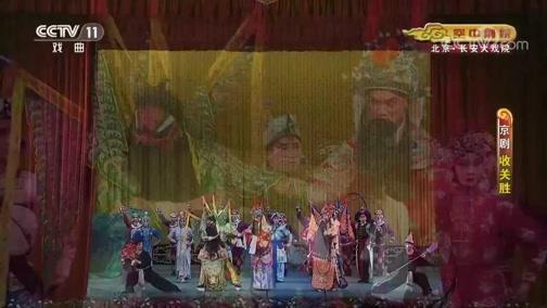 过把瘾2011年 京剧钓金龟选段 演唱 刘超 -琴票群英汇56进24第七场