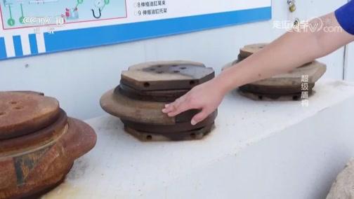 [走近科学]汕头海湾隧道的盾构工程极具挑战性