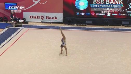 2019年国际体联艺术体操世界杯挑战赛 明斯克站 20190822