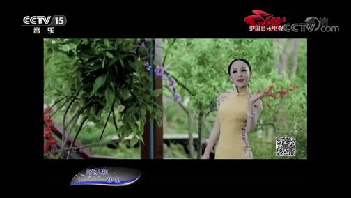 [中国音乐电视]歌曲《天地人和》 演唱:韩旭
