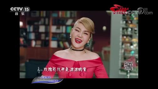 [中国音乐电视]歌曲《一起跳舞吧》 演唱:乌兰图雅