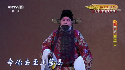 绍剧包公三审郭槐全剧(小七龄童 陆春根 沈顺年)