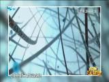 被忽视的癌痛 名医大讲堂 2019.08.27 - 厦门电视台 00:29:53