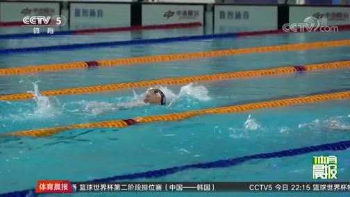 [游泳]全国游泳锦标赛首日产生四枚金牌