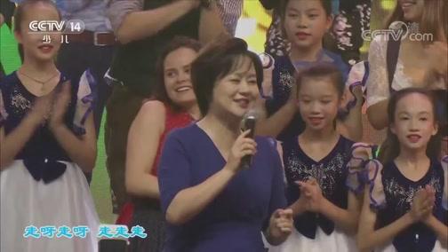 [大手牵小手]歌曲《大头儿子小头爸爸》动画片主题歌 演唱:鞠萍