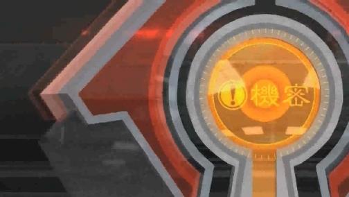 """推翻重来 直-10直升机""""减肥""""装""""中国心"""" 00:02:38"""