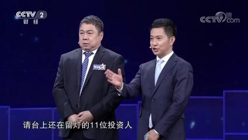 """[创业英雄汇]无人机的""""中国心"""" 新型油电混合发动机"""