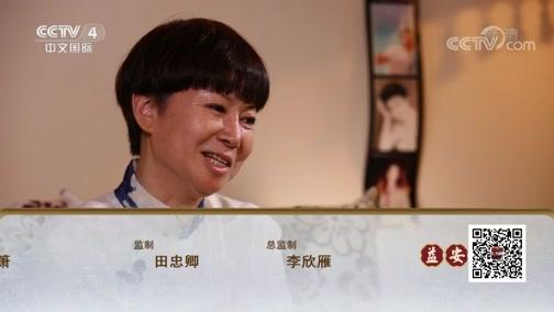 《中华医药》 20190914 正骨理筋祛骨伤
