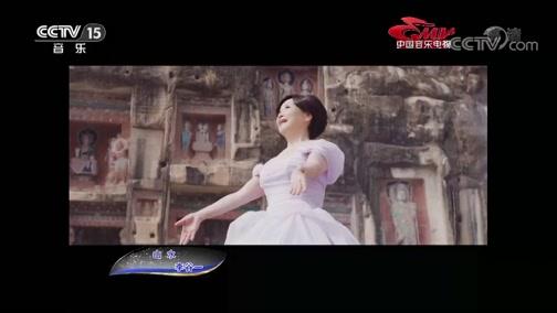[中国音乐电视]歌曲《山水》 演唱:李谷一