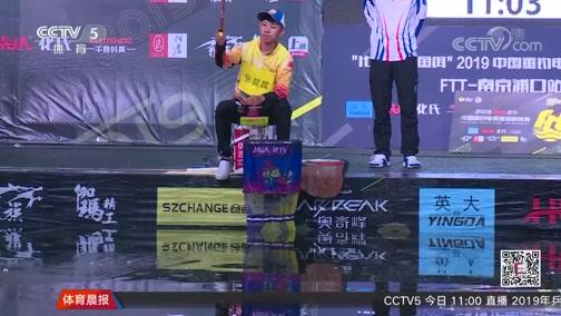 [综合]中国垂钓精英赛南京站:中秋之夜 竞钓金陵
