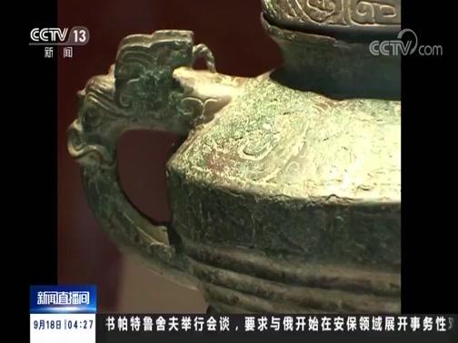[新闻直播间]北京 国博展览600多件流失回归文物