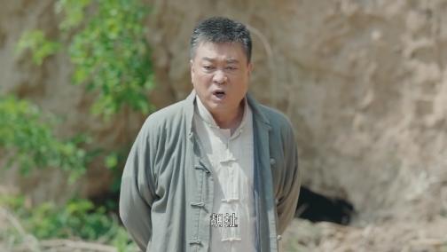 台海视频_XM专题策划_黄土高天 00:00:56