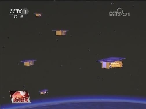 """[视频]一箭五星 """"珠海一号""""03组卫星升空"""