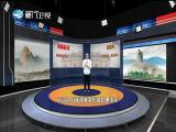 【学说闽南话】界限分明 毫无瓜葛 2019.09.19 - 厦门卫视 00:01:04