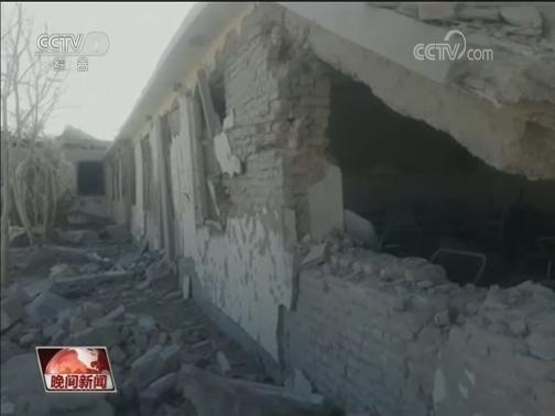 [视频]阿富汗南部发生爆炸袭击 20死95伤