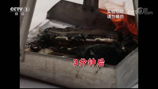 [生活提示]高温是锂电池起火的关键 应用水降温