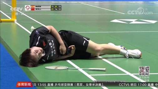 [羽毛球]马林状态好 何冰娇止步中国公开赛八强