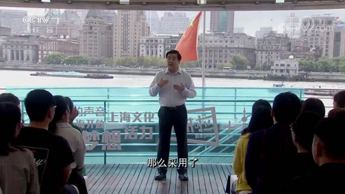 [开讲啦]中国第一高楼是如何建成的?