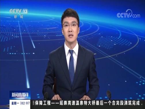 """[新闻直播间]台风""""塔巴""""向日本东北移动 受台风影响 韩国济州交通暂停"""