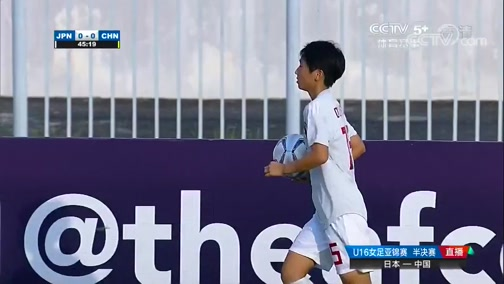 [女足]U16女足亚锦赛半决赛:日本VS中国 完整赛事