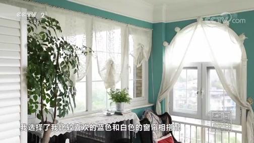 [交换空间]空间榜样 梁华的花园生活