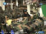 两岸新新闻 2019.10.02 - 厦门卫视 00:30:50