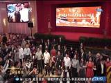 两岸新新闻 2019.10.03 - 厦门卫视 00:30:36