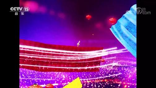 《中国音乐电视》 20191006