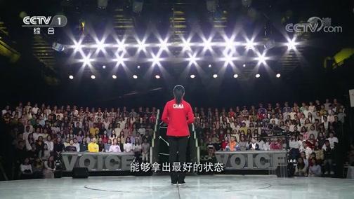[开讲啦]叶乔波:学最好的别人 做最好的自己 人人都是冠军